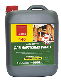 Концентрированный антисептик для наружных работ по дереву Неомид 440 (фото)